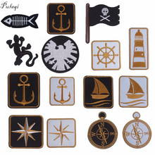 Pulaqi Agent Van Shield Iron Op Patches Voor Kleding T-shirt Overjas Piraten Vlag Uncharted Waters Patch Applique Voor Mannen Decor F(China)