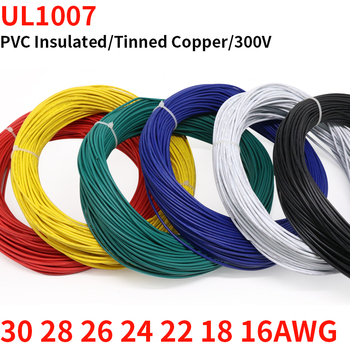 2M UL1007 PVC Tinned Copper Wire Cable 16/18/20/22/24/26/28/30 AWG White/Black/Red/Yellow/Green/Blue/Gray/Purple/Brown/Orange image