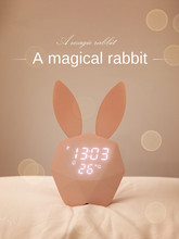 Rabbit Music Voice-Activated Alarm Clock Can Be Charged Primary School Students Use Exclusive for Children Mute Bedside Luminou