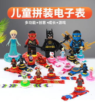 Super Hero Children Watch Building block Watch Ninjagoed Marvel Avengers Compatible with Legoed Figures Bricks Toys Minecrafted lepin 06052 1010pcs ninja super hero explosive device hulkbuster building block compatible 70615 brick toy