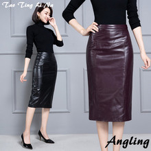 2019 New Fashion Genuine Sheep Real Leather Skirt K27