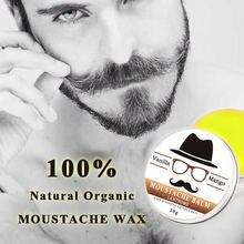 Lanthome чистый бальзам для роста бороды масло мужчин воск волос