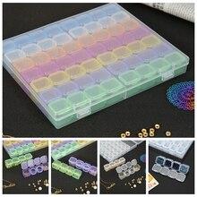 56 сеток 5D DIY Алмазная картина коробка для украшений Стразы Вышивка хрустальный бисер Органайзер чехол для хранения Контейнер