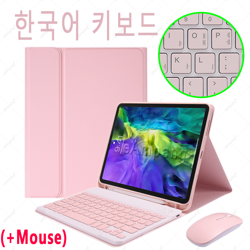 Korean with Mouse Rose Red For iPad Air4 10 9 2020 A2324 A2072 Keyboard Mouse Case English Russian Spanish Korean Keyboard