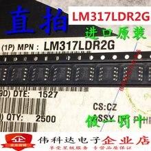 10 шт./лот Новинка LM317 Lm317ldr2g SMD Sop8 оригинальный чип
