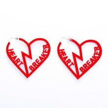 Женские акриловые серьги подвески с разбивающимся сердцем креативные
