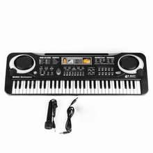 Цифровая Электрическая клавиатура для пианино 61 клавиша портативная