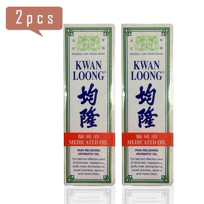 2 Bottles Kwan Loong Pain Relieving Aromatic Oil Health Supplements Pain Relief Original Product