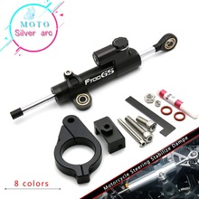 купить Motorcycle CNC Damper Steering StabilizerLinear Reversed Safety Control+Bracket For BMW F700GS F 700GS F 700 GS дешево