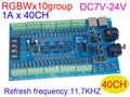 LED controller 40CH DMX512 control RGBW 10 gruppen controller aktualisierungs frequenz 11,7 KHZ 16 BIT