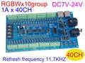 HA CONDOTTO il regolatore 40CH DMX512 controllo RGBW 10 gruppi regolatore di frequenza di aggiornamento 11.7KHZ 16 BIT
