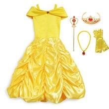 Платье принцессы Белль костюм для девочек бальное платье Красавица