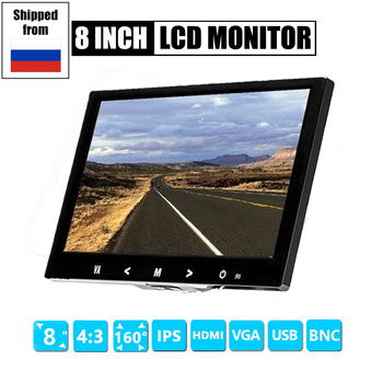 4:3 8 inch TFT LCD Color Video Monitor CCTV Screen HDMI VGA BNC AV Input for PC Security  and Stand Rotating