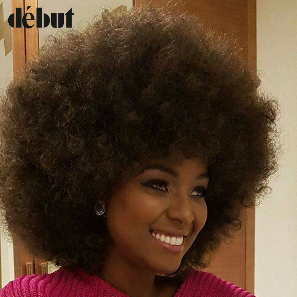Debut Afro Curly Human Hair Wigs For Women Ombre Brazilian Short Hair Wigs For Black Women Curly Short Wigs Gifts Free Shipping