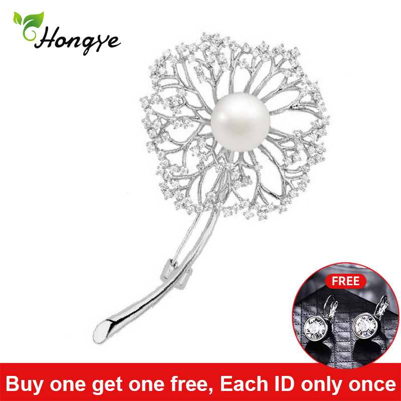 Hongye Freshwater Pearl Brooch Pin Dandelion Shaped White Copper Jewelry Brooches For Women Elegant Scarf Accessories Pin Brooch