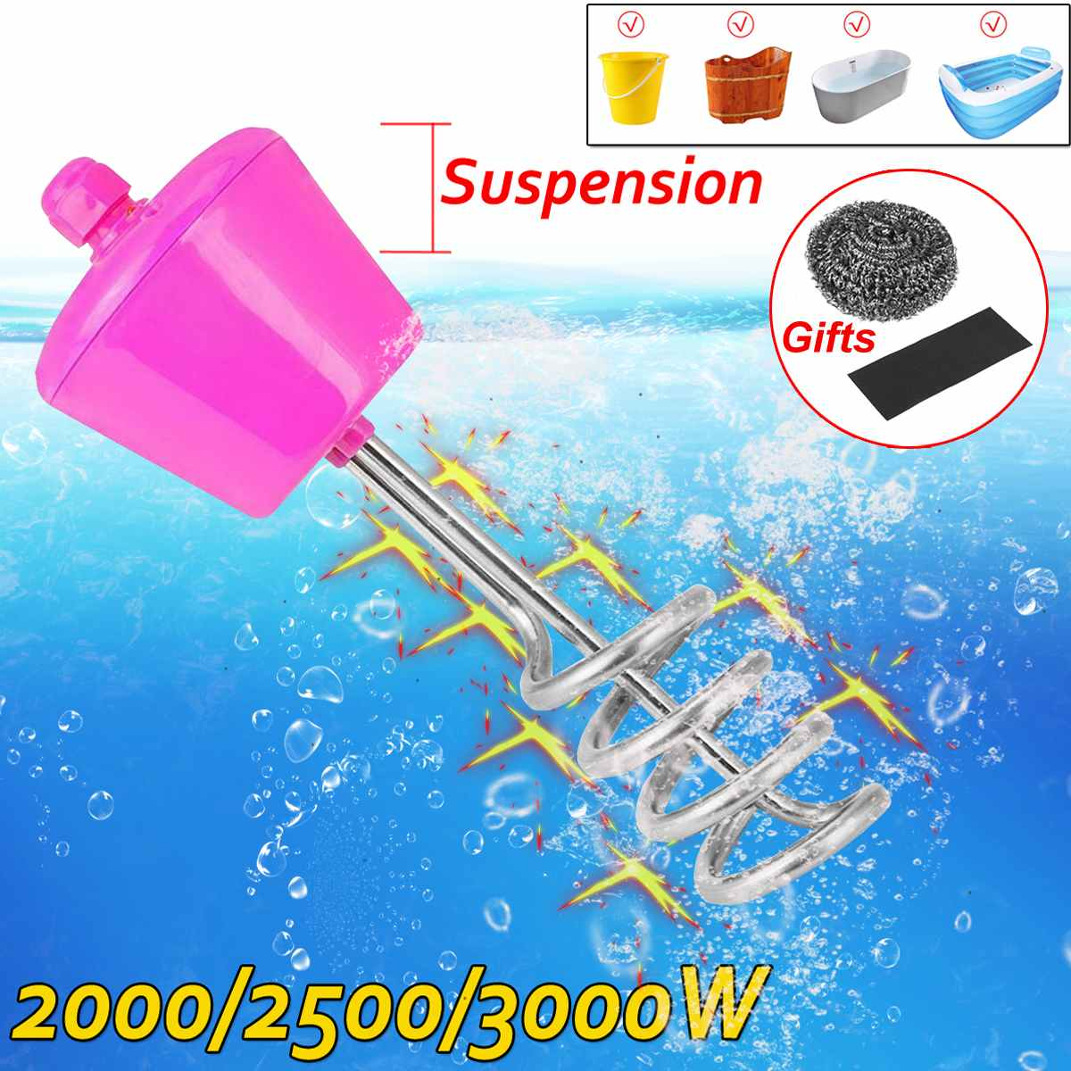 2000/2500/3000W 2M Electricity Immersion Water Heater Element Boiler Portable Water Heating Rods For Inflatable Swimming Pool