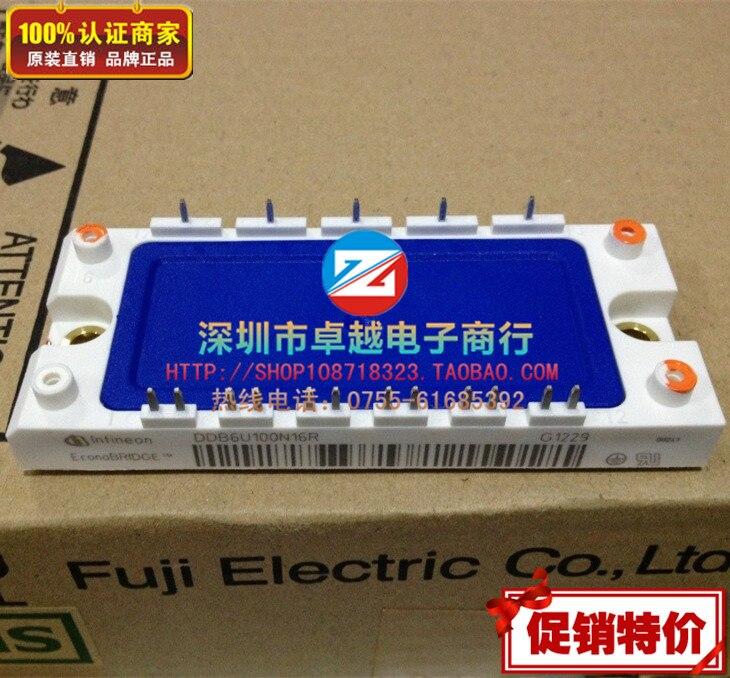 IGBT power DDB6U100N16R DDB6U85N16R DD6U104N16RR--ZYQJ