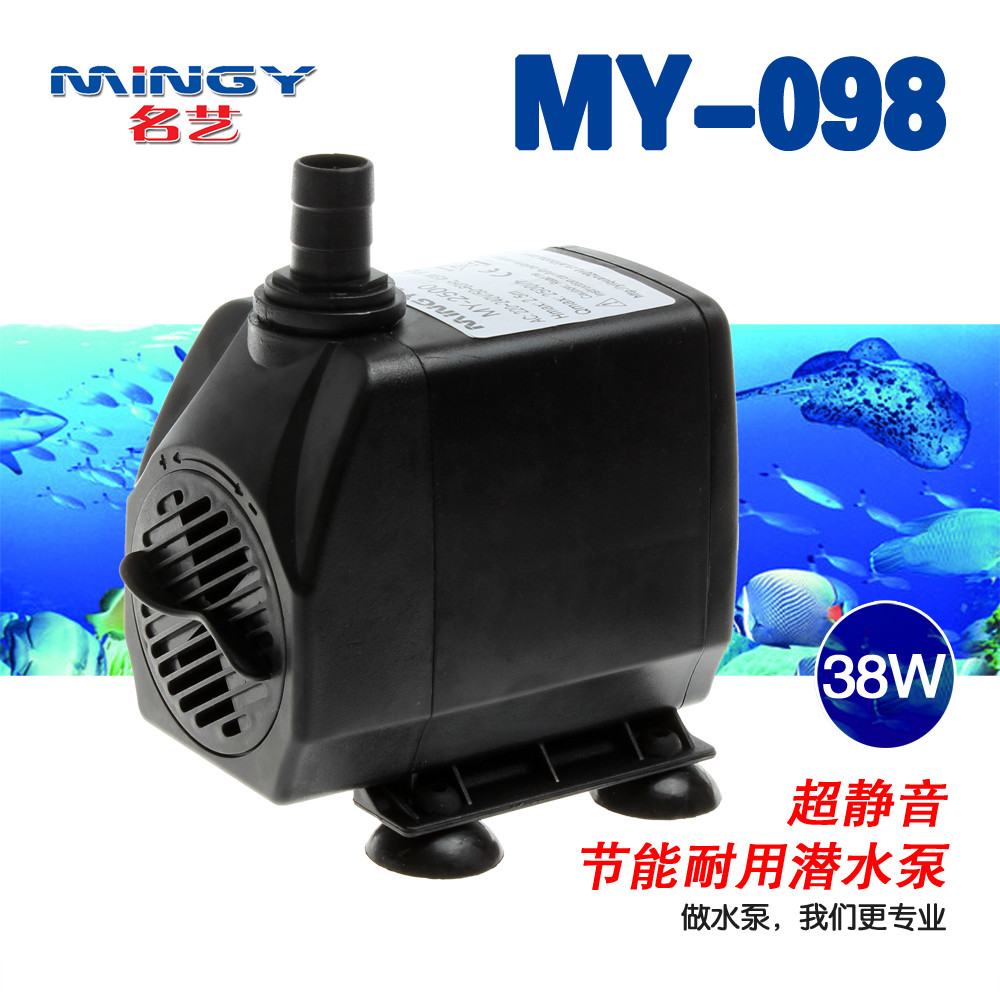 MY-098 submersible pump 38W fish tank aquarium rockery cold fan circulating pump
