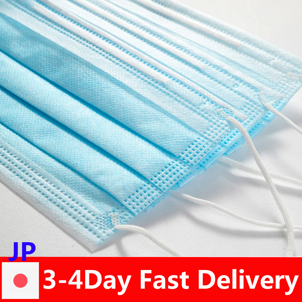 Fast Delivery 100pcs Disposable Masks Face Mask Anti-Viru 3-Layer Meltblown Cloth Masks For Women Men Earloops Safety Masks