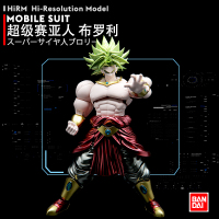 Japanese Anime Bandai Dragon Ball Broly 24cm Metal Coloring Assembly Model Action Toy Figures Christmas Gift