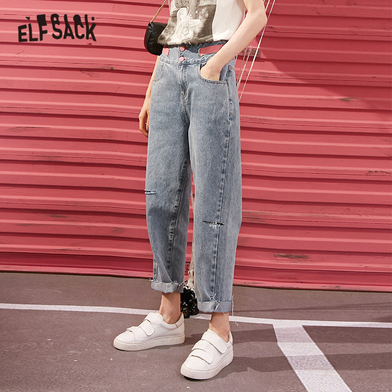 ELFSACK Blue Solid Minimalist High Waist Washed Women Jeans 2020 Spring Ripped Straight Korean Casual Ladies Daily Denim Pants