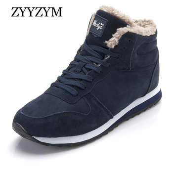 ZYYZYM Women Boots Winter Snow Boots Plush Keep Warm 2019 Light Fashion Sneakers Boots Unisex Shoes Woman Mujer Botas Large size - DISCOUNT ITEM  40% OFF All Category