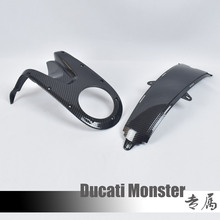 Fuel tank housing fairing suitable for Ducati Monster 696, 795, 796, 1100 fuel tank upper and lower panels