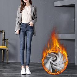 Корейские женские джинсы, Плюс Размер, зимние теплые джинсы, синие, одноцветные, обтягивающие, флисовые, плотные, узкие брюки, повседневные, ...