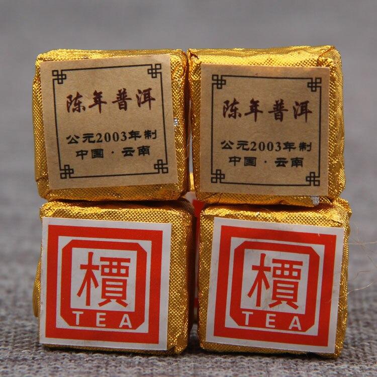 Yunnan 'Jia' слово мини чай кирпич сделано в 2003 году Старый Пуэр Шу ПУ-эрх чай