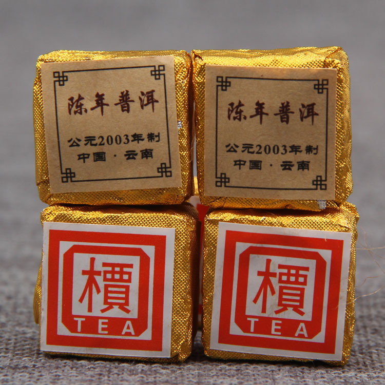 Yunnan 'Jia' Word Mini Tea Brick Made By 2003 Old Pu'er Shu Pu-erh Tea
