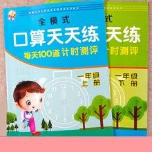 2 livros aritmética oral cartão problema 100 escola primária matemática pensamento exercícios de treinamento livro chinês livres usborne