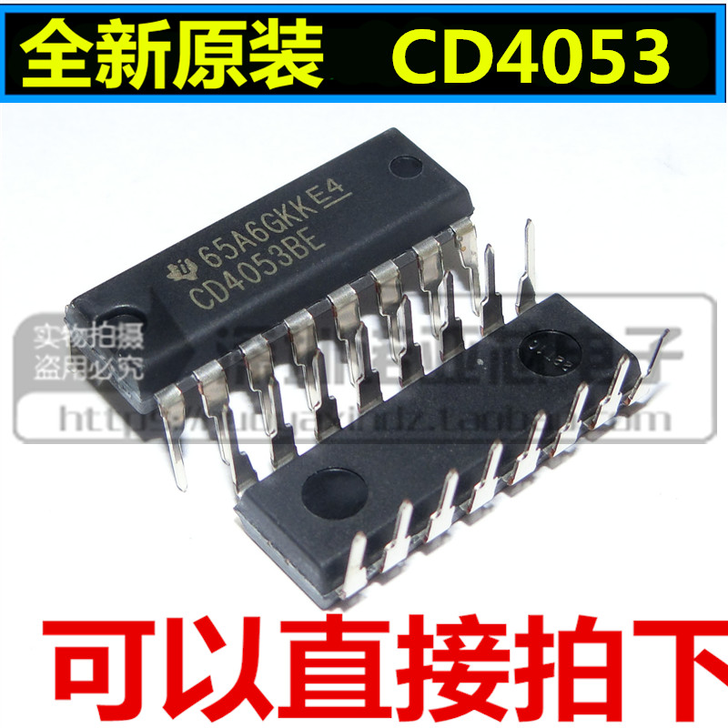 10pcs CD4053BE CD4053 DIP-16