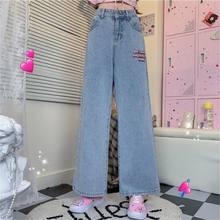 Primavera japonês calças de brim femininas cowboy perna larga demin calças amor bordado solto selvagem do vintage em linha reta calças perna estudante streetwear