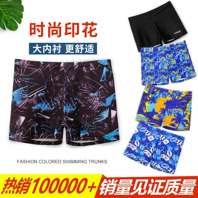 New Style Swimming Trunks Men's Boxer Printed Plus-sized Hot Springs Beach Shorts Fashion Men Swimwear Industry Swimming Trunks