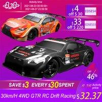 2021 nuovo 1:16 4WD Off Road RC Car GTR Racing Match 30 km/H 2.4G telecomando Drift ad alta velocità Rc auto giocattoli per adulti bambini