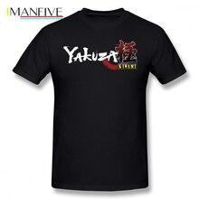Yakuza T Shirt Yakuza Kiwami T-Shirt Short Sleeve Printed Tee Shirt Awesome 4xl Beach Male Cotton Tshirt