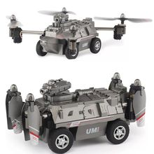 New 1Set FY330 2 In 1 Air and Land Mode 0.2MP 720P WIFI FPV Military Helicopter Drone Tank Car Toys 2.4G 4CH RC Quadcopter
