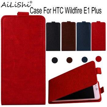 Перейти на Алиэкспресс и купить Чехол AiLiShi для htc Wildfire E1 Plus, Роскошный кожаный флип-чехол высшего качества, эксклюзивный защитный чехол для телефона 100% + отслеживание