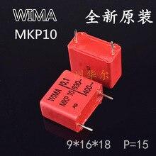 10 pçs vermelho wima mkp10 0.1 uf/630 v p15mm original novo MKP 10 104/630 v áudio 100nf 104 pcm15 venda quente 0.1 uf 630 v mkp1j031004j