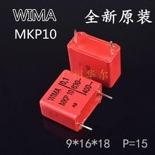 10PCS 레드 WIMA MKP10 0.1 미크로포맷/630 V p15mm 오리지널 MKP 10 104/630V 오디오 100nf 104 PCM15 0.1 미크로포맷 630V MKP1J031004J