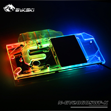 Radiator-Block Bykski Copper 2060 Geforce Rtx Super-Gaming Gigabyte 3x8g/rtx Use-For