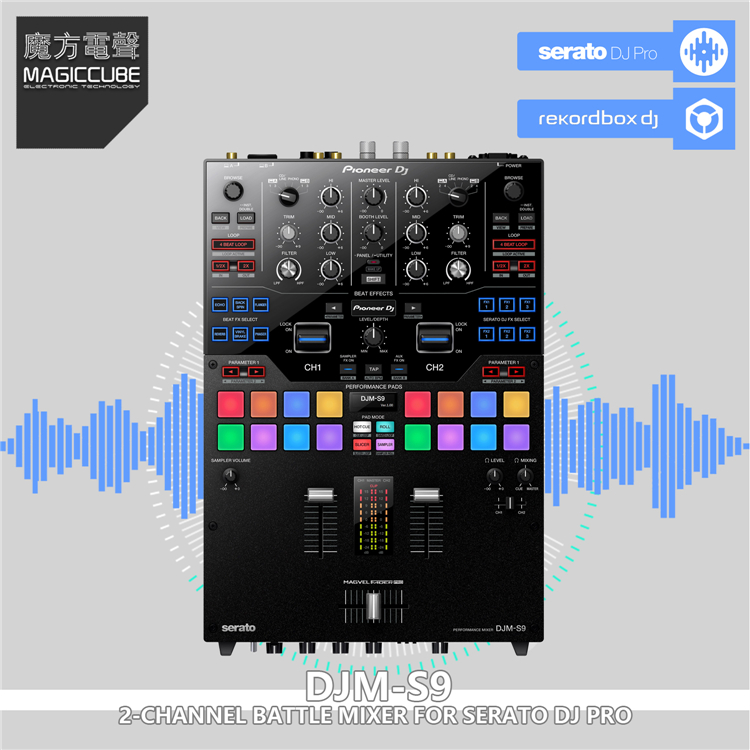 DJM S9 Scratch Rubbing Plates Mixer Comes With A Sound Card DJ