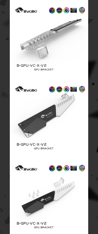Bykski RGB GPU Block Acrylic Brackets, Decorative Plates GPU Holder, RGB Synchronizable, B-GPU-VC-X-V2 B-GPU-APA-X