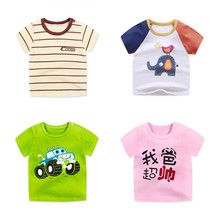 0-24M Newborn Baby's T-shirts For Girls Boys Short Sleeve Infant Kids T Shirts Cartoon Print Tops Tees Soft Cotton Baby Clothing
