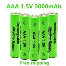 2-20 pces 1.5 v aaa bateria 3000mah bateria recarregável ni-mh 1.5 v aaa bateria para relógios ratos computadores brinquedos assim por diante + frete grátis