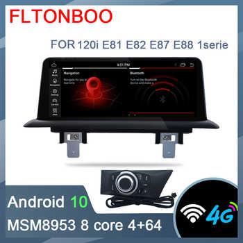 10.25\'\' Android 10 Car GPS Navigation Radio player ID7 for BMW 1 Series 120i E81 E82 E87 E88 4G RAM 64G ROM 8 core - DISCOUNT ITEM  43 OFF Automobiles & Motorcycles