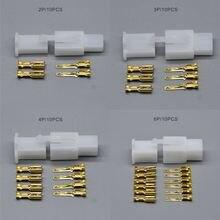 10 комплектов xh28 2p/3p/4p/6 контактов комплект обжимные клеммы