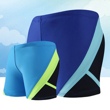 Qrxiaer Swimming Trunks Children Swimsuits Beach Bath Shorts Kids Underwear For Boys Sunbathing Casual Patchwork Boxers Shorts