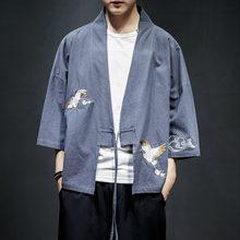 Cardigan Dragon traditionnel japonais pour hommes Aodai, chemisier ample, Kimono japonais, Robes en lin, Yukata vietnamien, manteaux asiatiques