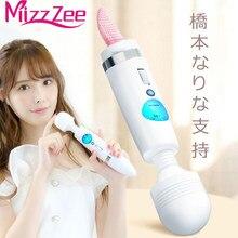 LED 7 frekans su geçirmez AV seks vibratörler kadınlar için seks oyuncakları Pussy yalama oyuncak vibratör kadın Masturbator klitoris Stimulato